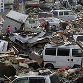 Experience an earthquake - Bucket List Ideas