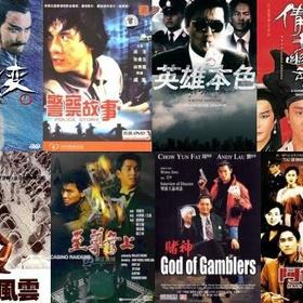 Watch 100 Hong Kong Movies - Bucket List Ideas