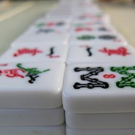 Learn to play Mahjong - Bucket List Ideas