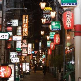 Shop in Tokyo - Bucket List Ideas