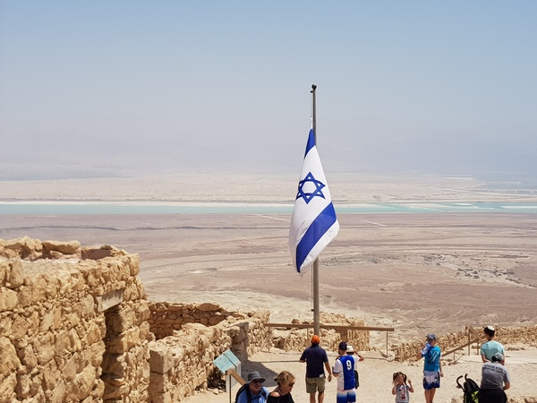 Go to Israel - Bucket List Ideas
