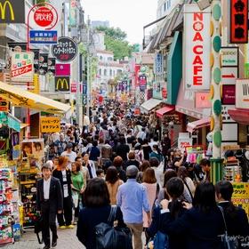 Visit Harajuku, Japan - Bucket List Ideas