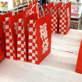Buy a fukubukuro - Bucket List Ideas