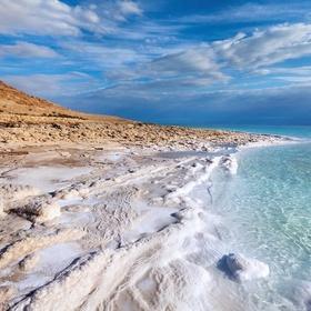 Flutuar no mar morto - Bucket List Ideas