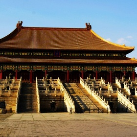 China – see the Forbidden City - Bucket List Ideas
