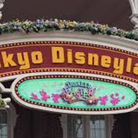 Go to every Disney theme park - Bucket List Ideas