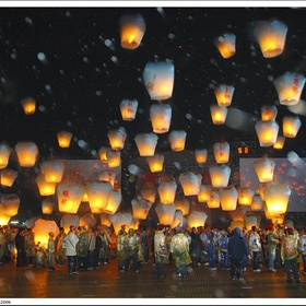 Visit Taiwan's - See Lantern Festival - Like in Tangled with Rapunzel - Bucket List Ideas