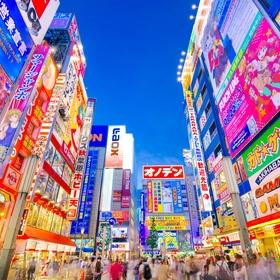 Visit Akihabara, Japan - Bucket List Ideas