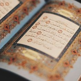 Memorize the Al-Qur'an - Bucket List Ideas