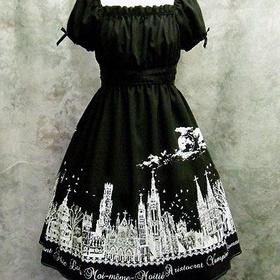 Own a Moi-même-Moitié dress ❤ - Bucket List Ideas