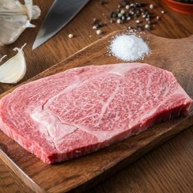 Eat Kobe Beef - Bucket List Ideas