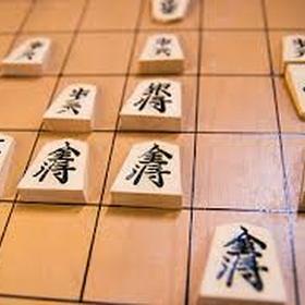 Win a Game of Shogi - Bucket List Ideas