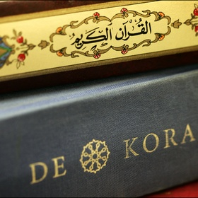 Read THE KORAN - Bucket List Ideas