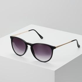 Find the perfect sunglasses - Bucket List Ideas